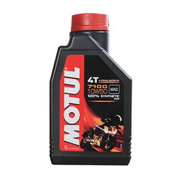 Bảng giá dầu nhớt motul mới nhất hiện nay - 7